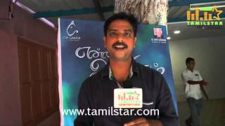 Krishna Kumar At Ennul Aayiram Movie Team Interview
