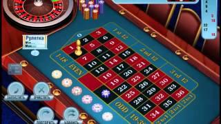 Европейская рулетка геймплей(http://casinoruletka.com/roulette/european/play/ Процесс игры в Европейскую рулетку по системе мартингейла Выбирайте и играйте..., 2015-05-27T14:57:33.000Z)