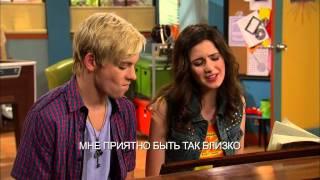 Сериал Disney - Остин & Элли (Сезон 1 Серия 3) СЕКРЕТЫ И ПЕСЕННИКИ