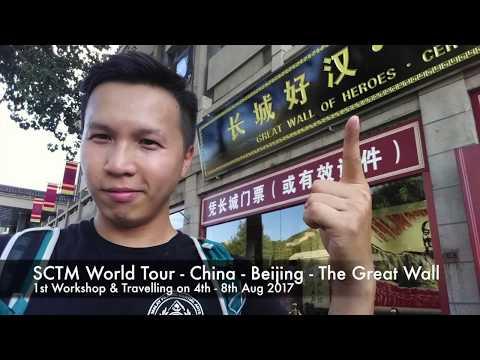 SCTM World Tour 2017 / China - Beijing