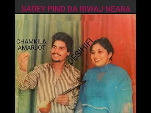 Sadey Pind Da Riwaj Neara - Amar Singh Chamkila & Amarjot