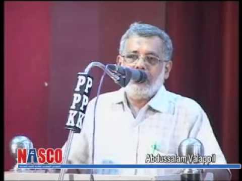 എം എസ് എം നാസ്കോ 2014 കോഴിക്കോട്  | അബ്ദുസലാം വളപ്പിൽ