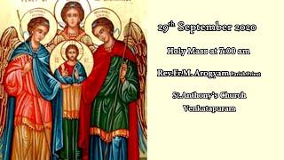 29th  September || Holy Mass || St.Anthony's Church Venkatapuram