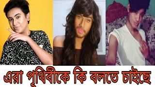 Boyfriend/Girlfriend Of Sandy Saha | Dushchorita Das Roasted | Ft. Hero Alom  Bangla New Funny Video