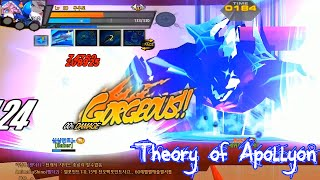 [Elsword KR] 「DreadLord」 Theory of PVP