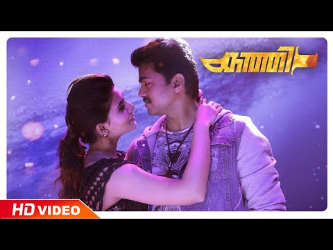 Kaththi Malayalam Movie | Songs | Selfie Song | Vijay | Samantha | Anirudh Ravichander