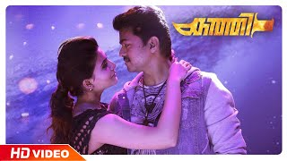 Kaththi Malayalam Movie | Songs | Selfie Song | Vijay | Samantha | Anirudh Ravichander