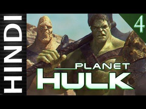 Planet Hulk Episode 4 | Marvel Comics in Hindi