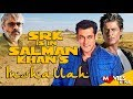 Salman Khan's INSHALLAH Movie Update