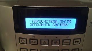 Шок! Кофемашина De Longhi ECAM22 360 S после ремонта.(Прошло 8 дней после того, как я забрал КМ из сервиса. На четвёртый день возникла проблема с паром, но всё врод..., 2015-11-19T16:33:33.000Z)