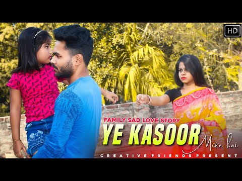 Yeh Kasoor Mera Hai | Family Drama | Heart Touching Love Story 2021| Creative Friends