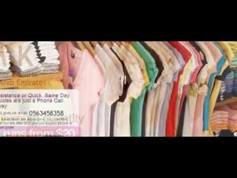 Polo T Shirts Supplier Ajman, Sharjah, Dubai UAE