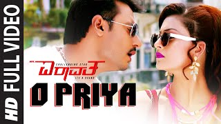 O Priya Full Video Song | Mr Airavata Video Songs | Darshan Thoogudeep, Urvashi Rautela, Prakash Raj