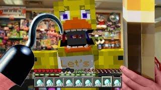 Realistic Minecraft - REALISTIC FNAF ANIMATRONICS IN MINECRAFT !? - (Minecraft Roleplay)