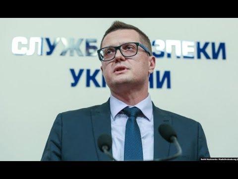 """Життя Зеленського в небезпеці! """"Путч Порошенка"""" підтвердили: термінова заява Баканова"""