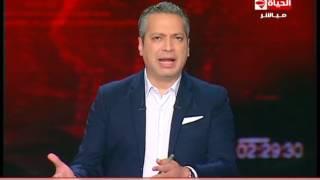 فيديو ـ تامر أمين ينقل رسالة من علاء مبارك