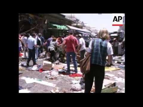 Israel - Bomb blast in market