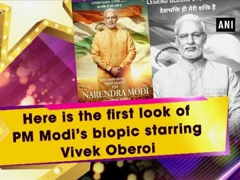 Here is the first look of PM Modi's biopic starring Vivek Oberoi Mp3