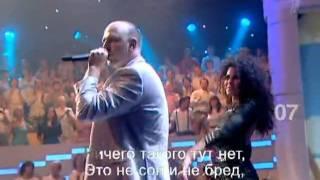 Потап и Настя Каменских - Парень чернокожий