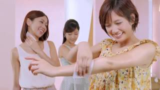 "Tsubasa Honda , Kao Biore silky powder sheet ""holiday queuing"" and ..."