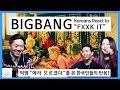 Koreans React to KPOP : BIGBANG