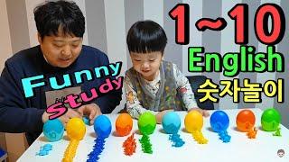 숫자놀이 1-10 영어숫자 놀이 지환이랑 함께 해봐요 1-10 English numbers play with Jihwan