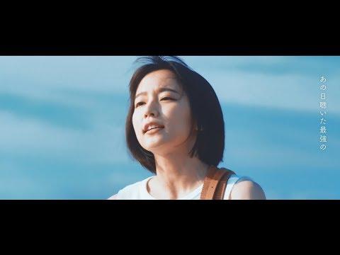 シン(阿部サダヲ)&ふうか(吉岡里帆) あいみょん(作詞・作曲)『体の芯からまだ燃えているんだ』Music Video