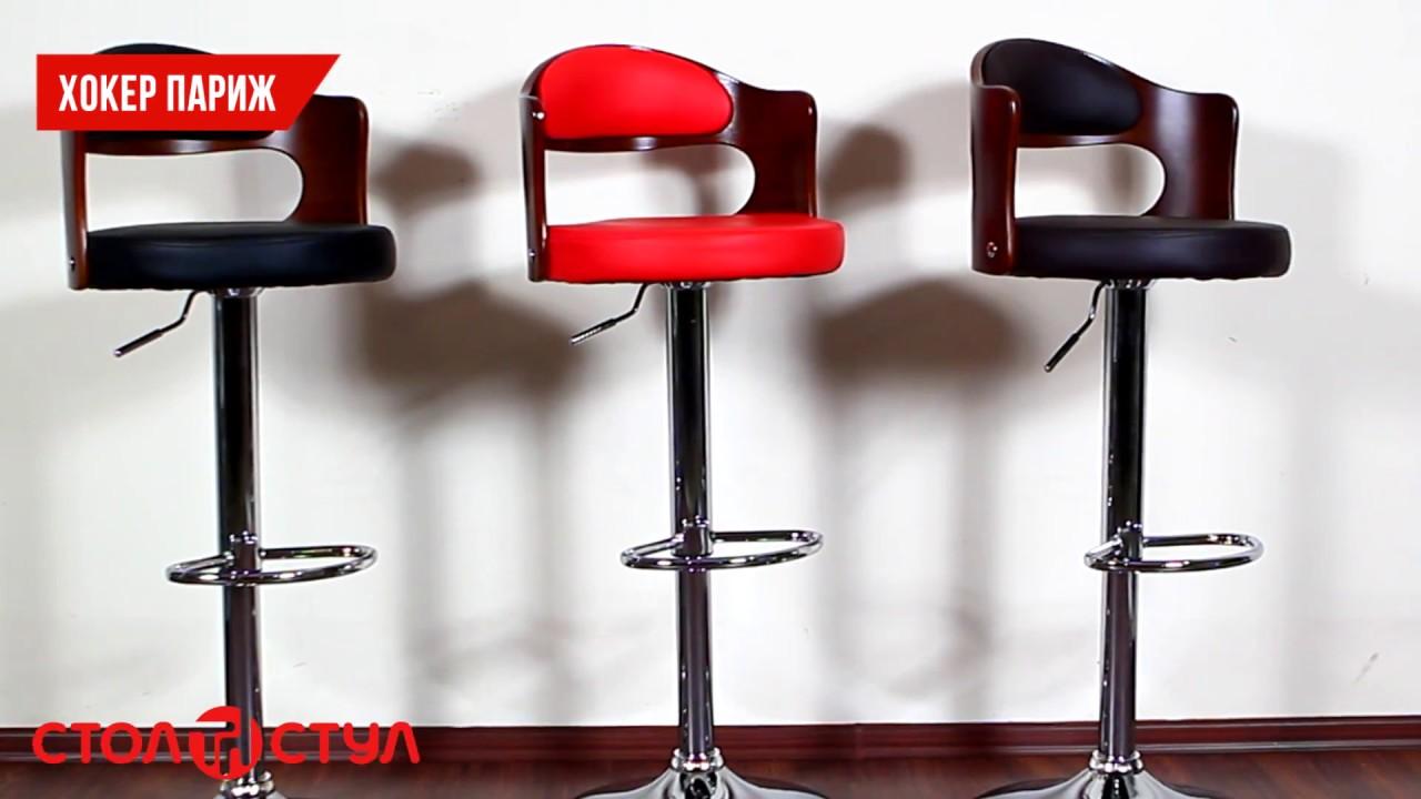 Складной обеденный стул Ибица. Обзор стула от Стол и Стул - YouTube