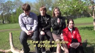 Выпускной фильм часть 2. Школьная жизнь.