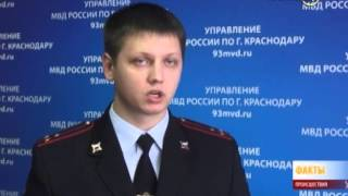 «Факты. Происшествия»: журналисты «Кубань 24» попали в ДТП, налетчиков задержали в Армавире