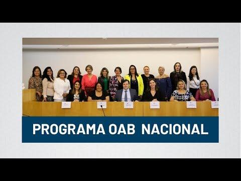 Programa OAB Nacional - 14/08/19