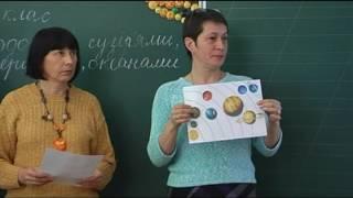 Майстер-клас з інформатики вчителя початкових класів Слезінської Мар'яни Василівни