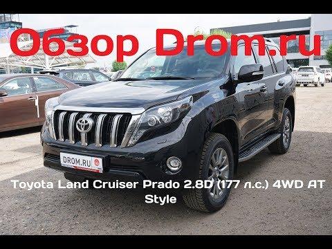 Toyota Land Cruiser Prado 2017 2.8D 177 л.с. 4WD AT Style видеообзор