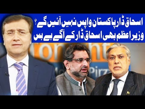 Tonight With Moeed Pirzada | 17 November 2017 | Dunya News