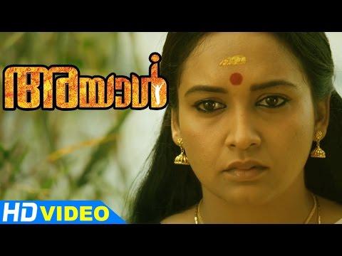 Ayal Malayalam Movie | Scenes | Lena Part From Lal | Iniya | Lakshmi Sharma