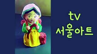 작품감상 화가 최영인 개인작품전 인사동 경인미술관.한국…