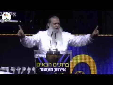 שידור חי מחולון - הרב יגאל כהן HD - היכל הטוטו בחולון