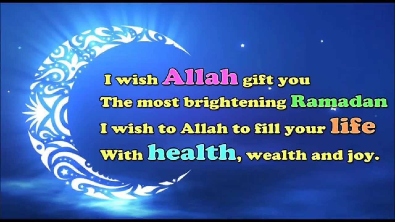Ramadan Mubarak Ramadan 2015 Wishes Sms Message Greetings Quotes