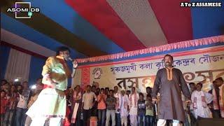 KK MOHAN BIHU FUNCTION SHOW