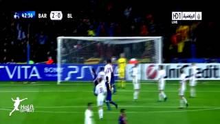 أهداف مباراة برشلونة وبايرليفركوزن خماسية ميسي  HD