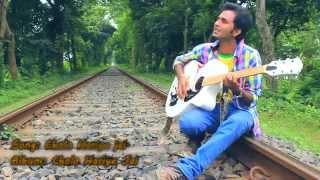 """Cholo Hariye Jai"" Bangla Official Music Video (2014) By Ashik & Nirjhor 1080p HD"