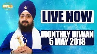 Parmeshar Dwar Monthly Diwan  5 MAY 2018