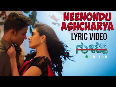 Gultoo - Neenondu (Lyric Video) | Amit...
