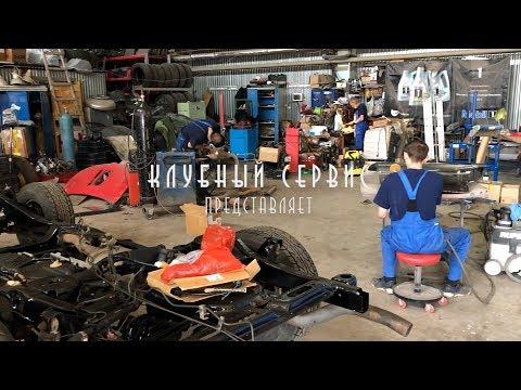 Chevrolet Tahoe за 270000 - Деньги потрачены, машины еще нет (Часть 4)