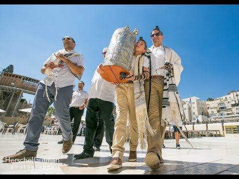 Ethan Corriel Jerusalem Bar Mitzvah the highlights
