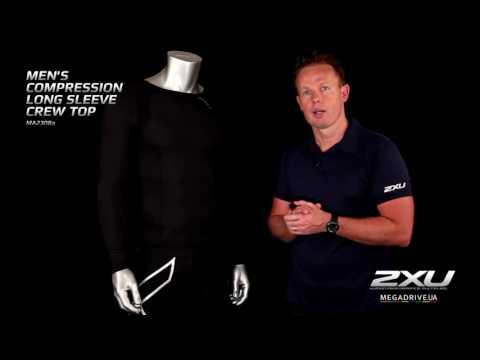 Мужская компрессионная футболка с длинным рукавом 2XU MA2308a