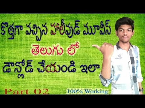 How to download hollywood movies in telugu