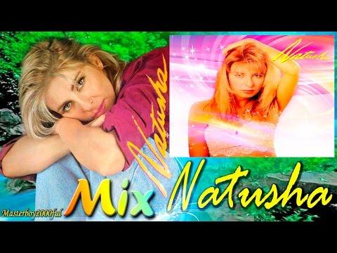 "♫♥☆ NATUSHA ""LA REINA DE LA LAMBADA"" - MIX NATUSHA ☆♥♫"