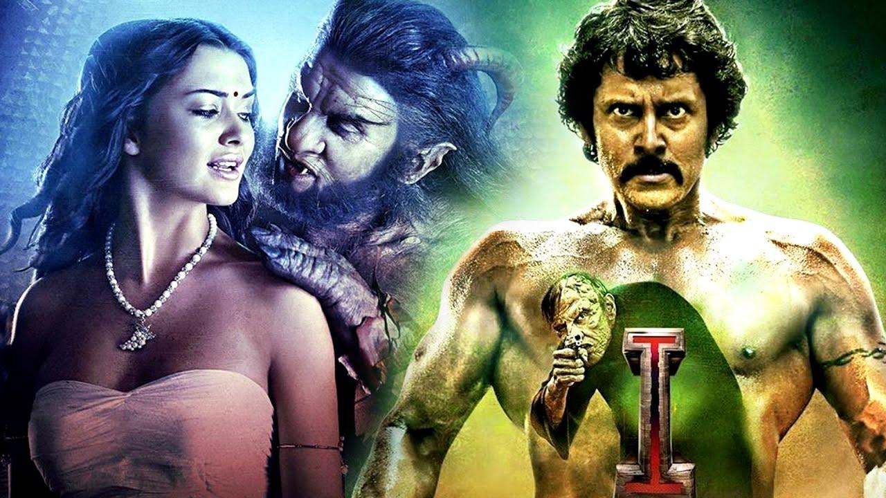Download Chiyaan Vikram And Amy Jackson Blockbuster Full Movie Hd   Telugu Hungama