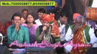 Bigdi Meri Bana De O Sherawali  by Lakhbir Singh Lakha Live in Jabalpur
